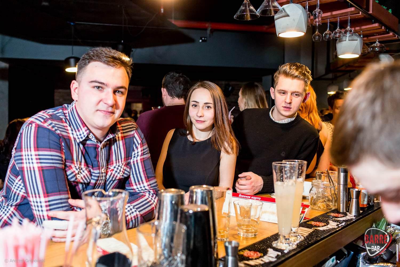 Bar BARRE Светлогорск