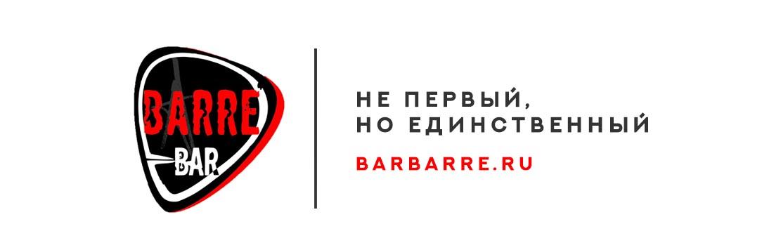 (c) Barbarre.ru